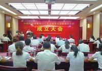 中國郵政儲蓄銀行三農金融事業部黔南州分部正式掛牌成立