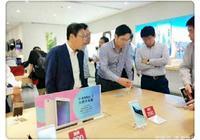 這家中國廠商給三星、華為研發手機,如今250億收購半導體巨頭