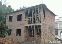 農村的房屋每一層建多高最合適?第一層和上面的樓層高度相差多少最好?
