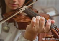 談談小提琴左手按弦