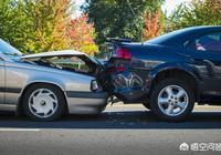 交通事故我方全責,無人員傷亡,自己只有強險,但對方找的修理廠我的保險員定損2000元,該怎麼辦呢?