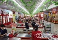 合肥超市競爭激烈 葛大店某超市受永輝超市影響大