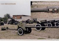 戰功赫赫的中國加農炮:曾經出口中東某國 改造自行加農炮沒成功