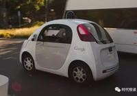 無人駕駛汽車——正從半自動過渡到無人駕駛