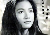 楊紫瓊敬她24歲嫁入豪門