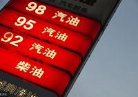 92號汽油價格要7元!沒關係,民營加油站只要5元!