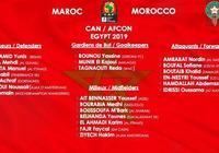 摩洛哥非洲杯名單:齊耶什貝納蒂亞領銜,卡埃比落選