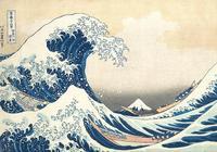 日本江戶時代浮世繪最著名畫:《神奈川衝浪裡》