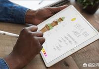 新ipad Air和ipad pro10.5比哪個更好?