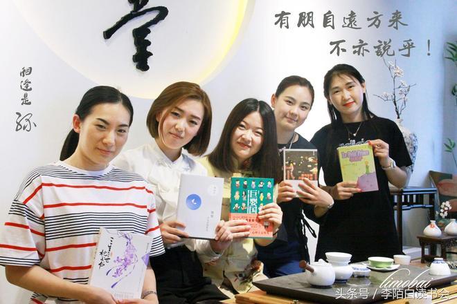 讀書使人美麗,讀書使人睿智 大連讀書的美女們!
