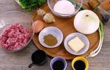 好吃美味的瑞典丸子,色香味俱全,實在是太美味了