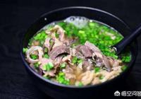 羊雜湯怎麼做才香潤味美沒羶味?