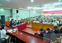 湘潭舉行大學生禁毒知識辯論賽 湘潭大學隊奪冠