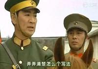情深深雨濛濛:同被李副官提親,為何雪姨和傅文佩的差距這麼大?