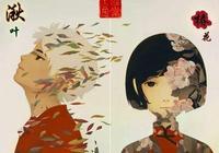 大魚海棠:一段自私的愛情