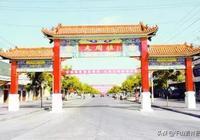 許昌超有錢的3個土豪鎮,各有特色,快看看有沒有你家鄉!