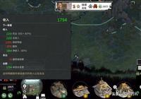 《三國全面戰爭》劉備戰役41回合通關心得