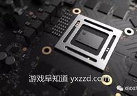 Xbox One X將為1080P遊戲提供全面提升 4K遊戲表現將受限於CPU性能