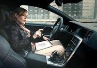 2019年最熱門的汽車用品,開車時大有用處,這幾款你一定喜歡!