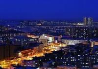 黑龍江大慶:中國石油第一城
