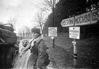 二戰史詩,攻破柏林