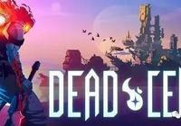 bilibili(BILI.US)代理現象級獨立遊戲《Dead Cells》中國區移動版 為什麼B站能做好獨立遊戲?