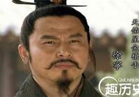 水滸傳中金槍手徐寧為什麼結局那麼悲慘?