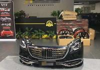 頂級奢華,奔馳邁巴赫S級升級改裝作業大篇分享