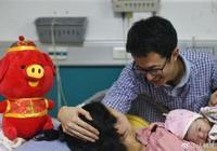 """北京首個金豬寶寶來啦!是個女寶寶起名""""小櫻桃"""""""