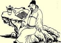 """晏殊:做好""""太平宰相""""也是一種能力"""