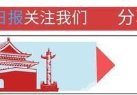 """""""我們的中國夢·中華文化耀和田"""""""