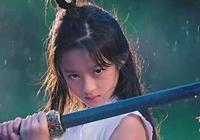 承包周迅趙麗穎迪麗熱巴童年現又加入楊冪公司 12歲的她會大火吧