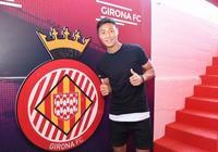官方:吉羅納宣佈簽下巴薩B隊中場白昇浩