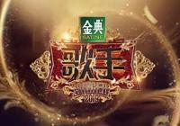 歌手2019第五期今晚播出,劉歡要放大招了
