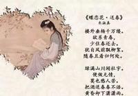 """""""天易見,見伊難"""",斷腸女詞人朱淑真,為尋真愛苦一生"""