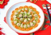 """9塊錢做大菜,一道""""錦上添花"""",好吃又吉祥,春節宴客有面子!"""