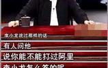 甄子丹談李小龍:能打贏李小龍的人多的很