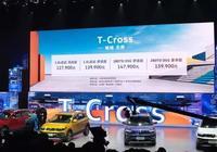 潮流SUV的新選擇,12.79萬起售的大眾T-Cross是你的菜嗎?