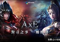 3D MMORPG 新作《AxE:背水一戰》雙平臺正式上市  為榮耀而戰!
