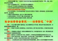 東莞:男子當街搶小孩19秒後消失在監控視頻中, 你怎麼看?