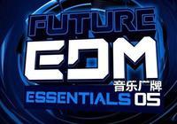EDMDJ音樂網 WWW.BPMDJ.CN 全球頂級電子音樂品牌