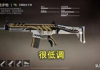 和平精英:玩家用SCAR很低調,用M416很精緻,而用它有王者頭腦