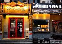 沒錯!這就是天天向上、十二道鋒味中的明星店!開到天津了!