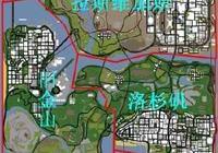 《俠盜獵車手:聖安地列斯》裡都有哪些城市?