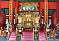 """醇親王府""""兩代潛龍,一朝攝政"""",墳頭一棵千年白果卻令慈禧害怕"""