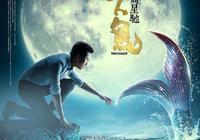 推薦幾部好看的華語喜劇電影?