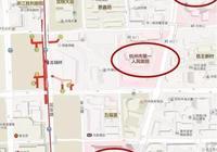 浙江早新聞|杭州這20家醫院可坐地鐵直達 未來一週浙江只剩熱!熱!熱!