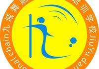 揚州九域舞蹈為中國舞蹈人才庫舞蹈教練考證基地