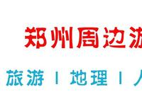 河南口傳神話:八仙之一韓湘子與韓愈的傳說