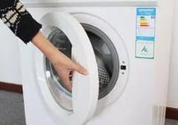 滾筒洗衣機和波輪洗衣機誰更費水?